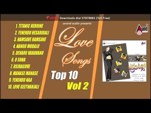 Love Songs Top 10 Vol 2 | Juke Box | Super Hit Love Songs | New Kannada