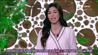 8 الصبح - حلقة عن مشاكل وتحديات محافظات مصر - حلقة الأحد 12-3-2017