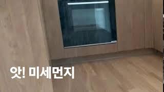 ★ 봄맞이청소 특화 아너스 R3 무선물걸레청소기 무선청…