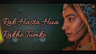 Rab Hasta Hua Rakhe Tumko | Taaro Ka Chamakta | Heart Touching Version | The Virtuoso Music