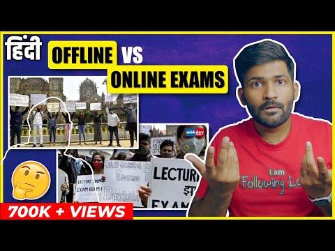 Offline vs online exams Protests against offline exams in Maharashtra #wecandoitonline Abhi and Niyu