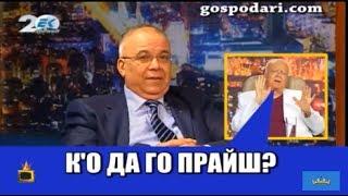 Професор Вучков разпитва лекар за виаграта и импотентността при мъжете