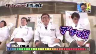 Weird Japanese Gameshow Punishment