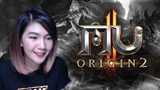 MU Origin 2 Gameplay and Impression
