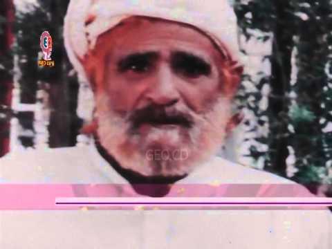 Uras BABA G BABA Qurban ali shah 2014.mubarik qawal cd 3 okara