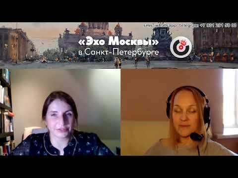 Особое мнение / Мария Снеговая  // 01.06.2020