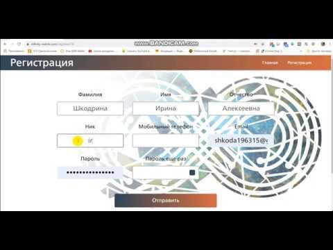 ПРАВИЛЬНАЯ РЕГИСТРАЦИЯ INFINITY MatriX  Бинар, заработок в интернете, маркетинг,МЛМ Infinity Matrix