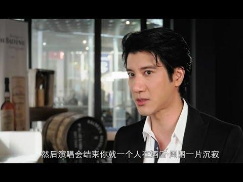 Mtime Conversation: Wang Leehom Part 1