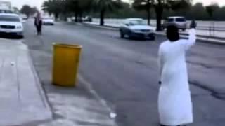 استهبال سعودي