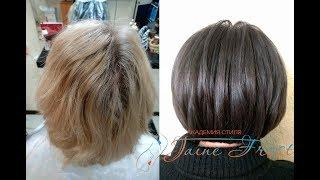 Тонирование блонда в графитовый цвет   Рецепт окрашивания волос