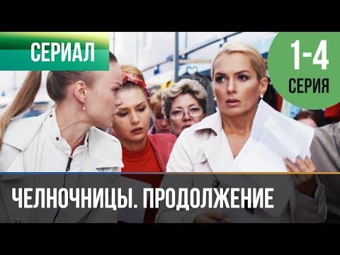 Кадры из фильма Ольга - 1 сезон 17 серия