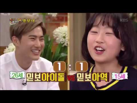 """[EN] Child Actress KimHwanHee Vs EXO Suho, """"I Like BTS"""" On Happy Together, 160707"""