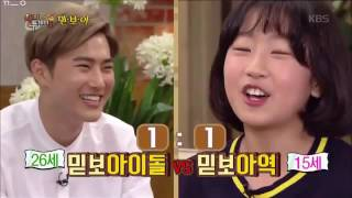 "[EN] Child Actress KimHwanHee vs EXO Suho, ""I like BTS"" on Happy Together, 160707"