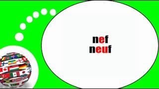 Французского видео урок = Фонетика # E ЕС