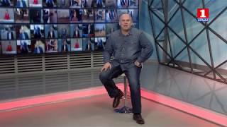 Информационная война 15.01.2018