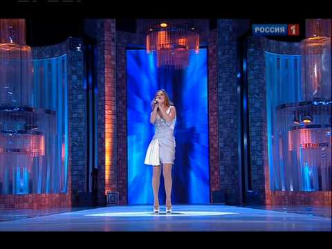 Юлия Савичева - Москва Владивосток (Новогодний Парад Звезд)из YouTube · С высокой четкостью · Длительность: 3 мин35 с  · Просмотры: более 1.000 · отправлено: 15-1-2015 · кем отправлено: Fan Savicheva