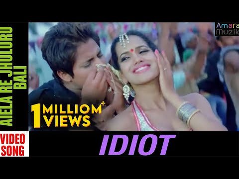 Idiot Odia Movie || Aiela Re Jhuluru Bali | Video Song | Babushan, Riya