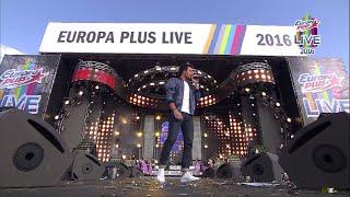 Выступление Amir на Europa Plus Live 2016!