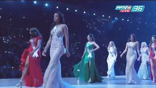 Miss Universe 2018 Evening Gown - I Like Me Better Video