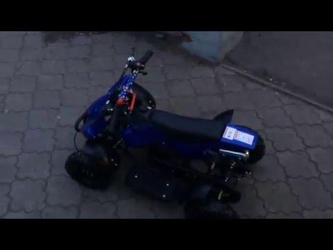 Детский квадроцикл бензиновый MOTAX ATV H4 mini-50 cc (Обзор)
