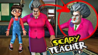 A PROFESSORA ASSUSTADORA CHOROU! GAMEPLAY SCARY TEACHER PETER GAMES PETER TOYS
