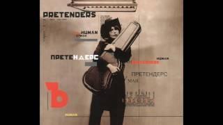 The Pretenders - Human (Class Mix)