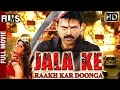 Jala Ke Raakh kar Doonga Hindi Full Movie | Venkatesh | Rambha | Ganesh | 2016 Hindi Action Movies