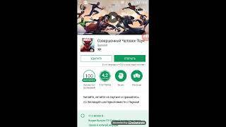 📲ТОП 25 БЕСПЛАТНЫХ ОФФЛАЙН ИГР ДЛЯ СЛАБЫХ СМАРТФОНОВ НА Android, iOS 2018 +ССЫЛКИ НА СКАЧИВАНИЕ