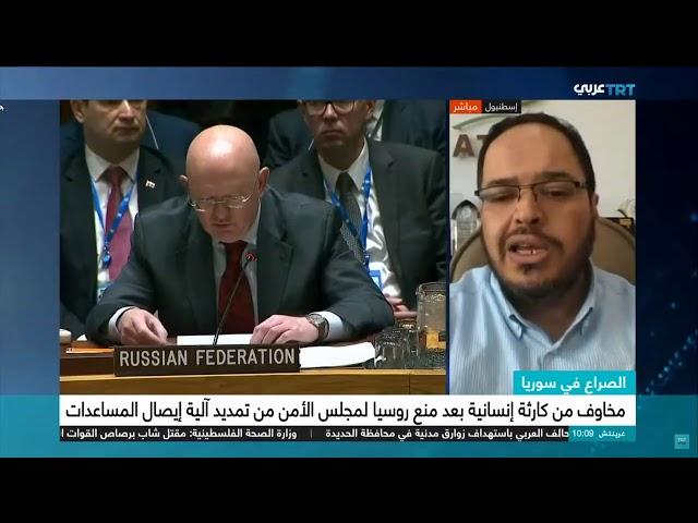 استضافة المدير العام لجمعية عطاء على TRT عربي