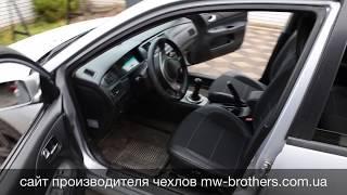 видео Чехлы на Митсубиси Лансер 9 (ЭКОкожа + перфорация) серые кирпичи