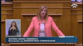 Φ.Γεννηματά(Επικεφαλής ΔΗΜΟΚΡ.ΣΥΜΠΑΡΑΤΑΞΗ)(Εφαρμογή της Συμφωνίας Δημοσιονομικών Στόχων)(22/05/2016)