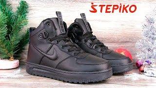 Мужские зимние кроссовки Nike Air Force Black 0101NFB. Видео обзор от stepiko.com