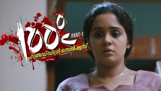 100 degree celsius movie scenes hd   sethu forces ananya to go to goa with an old man   shwetha