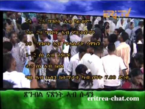 Eritrean 23rd Independence Day Event in Sudan - Eri-TV