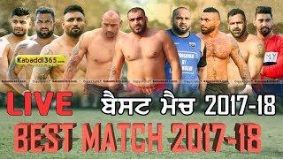 🔴 [Live] Best Match 2017 18