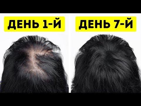 Маска для волос в домашних условиях для роста и густоты волос