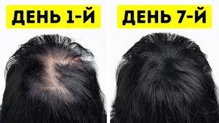 средство по уходу за волосами - жидкий шелк