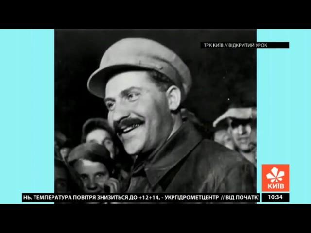 11 клас. Історія України. Хрущовська відлига 1953-1964