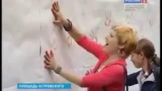 Смотреть видео Права Человека   в Санкт-Петербурге онлайн