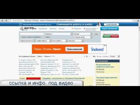 Доска объявлений от частных лиц и компаний на Avito
