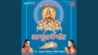 Gambar cover Saat Hin Ghodva Suraj Dev
