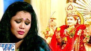 Rowele Bajhiniya - Anu Dubey - He Jagtaran Maiya - Bhojpuri Devi Geet 2016 new.mp3