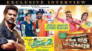 Super Singer Senthil Rajalakshmi Love Story | G green Channel