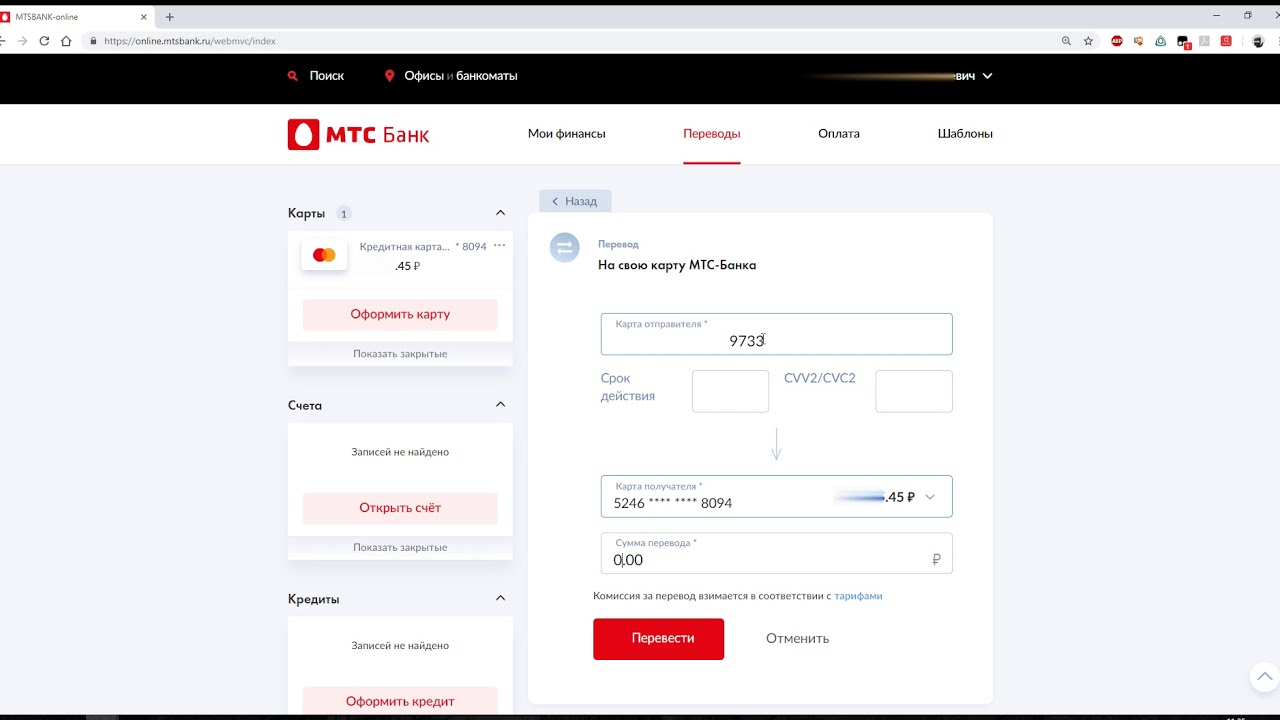 Онлайн заявка на кредитную карту тинькофф платинум онлайн