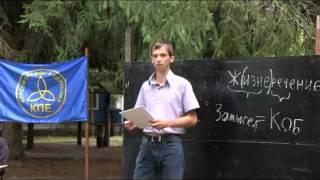Социология как жреческая наука