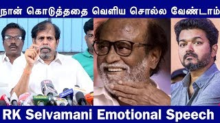 நான் காசு கொடுத்ததை வெளிய சொல்ல வேண்டாம் | RK Selvamani Emotional Speech