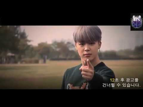 BTS - Don't press it