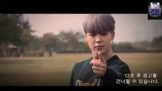 BTS - Don't press it