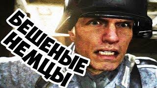 """Откуда у немцев ППШ?!"" Call of Duty World at War 2!"