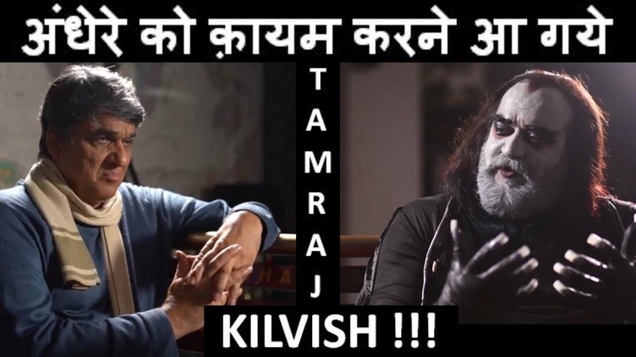 Meet Tamraj Kilvish - The Mukesh Khanna Show - #22